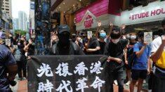 홍콩 보안법 이슈, 미국 내 중국어 신문 시장 판도에도 영향