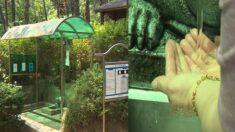 동네 약수터 마실 수 있는 물인지 알려주는 '물 정보시스템' 이 공개됐다