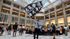 """""""미국이 제재했으면 하는 사람은?"""" 설문조사에 홍콩 시민들이 뽑은 톱3"""