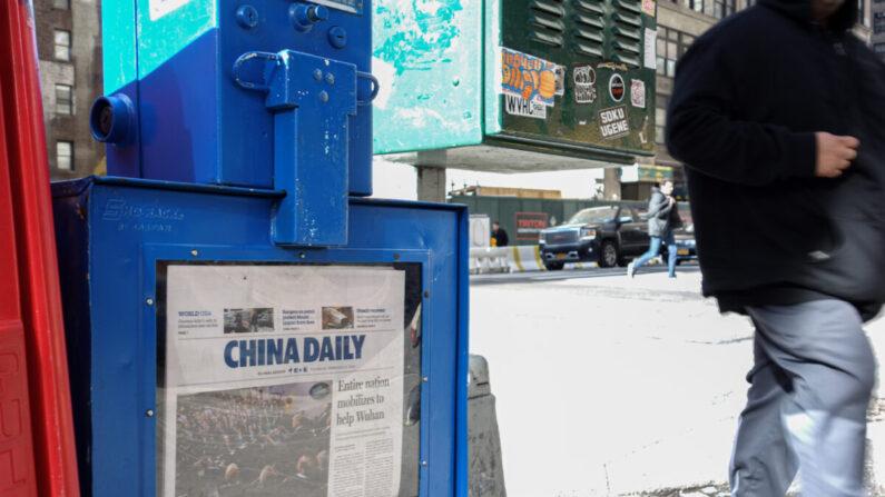 미국 뉴욕 거리에 설치된 중국일보(Daily China) 영문판 셀프 가판대 | Chung I Ho/The Epoch Times