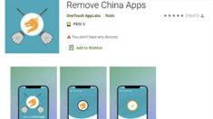 반중감정 고조된 인도, 스마트폰서 중국 앱 모두 지워주는 앱 인기
