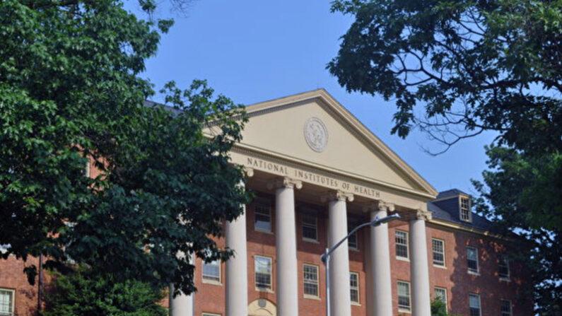 미국의 최대 연구지원기관인 국립보건원(NIH)   NIH