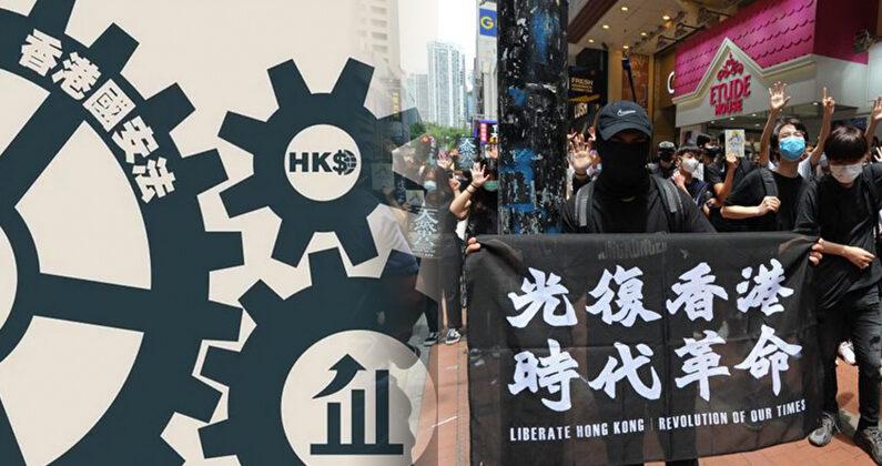 [좌] 인민일보 삽화 [우] 홍콩 시위대 | 에포크타임스