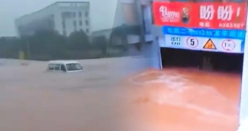 물바다가 된 이창시 | 영상 캡처