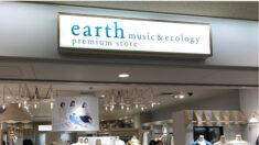 온라인 쇼핑몰까지 문닫고…英·日 패션기업들, 중국시장 전면 철수