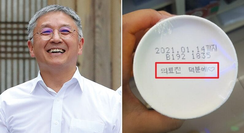 [좌] 함영준 오뚜기 회장 / 연합뉴스, [우] 온라인 커뮤니티