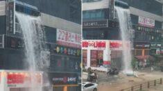 어제(24일)자 수영장 40t 물탱크 터져 '물난리' 났던 의정부 상황