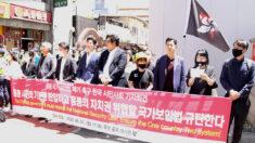 """시민단체, 중국 대사관 앞에서 """"홍콩 보안법 폐기""""…한국 정부에도 """"반대 입장 밝혀야"""""""