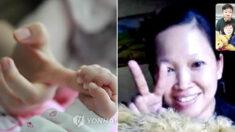 '코로나 덕분?' 4살 때 헤어진 인도네시아인 유모와 온라인으로 재회한 대만 여고생