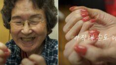 태어나 처음 '손톱' 꾸미고 소녀처럼 환하게 웃는 88세 할머니 (영상)