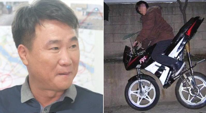 tvN '유 퀴즈 온 더 블럭'