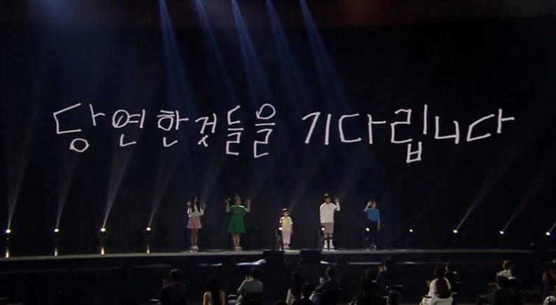 JTBC '제56회 백상예술대상'