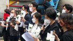 톈안먼 참사 31주기 맞아 중화인민공화국 대사관 앞서 추모집회