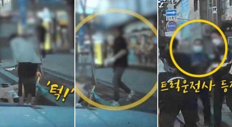 유튜브 채널 '연합뉴스'
