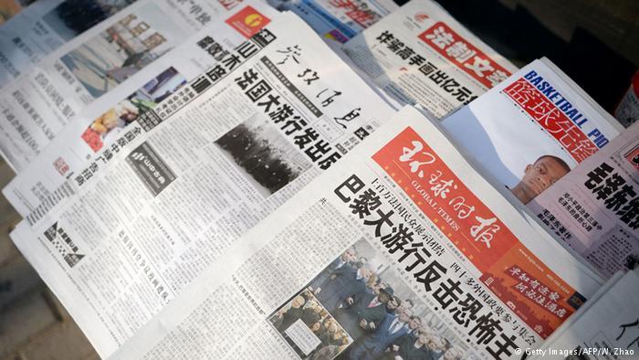 호주에서 발행되는 중국어 신문들   AFP via Gettyimages = 연합뉴스