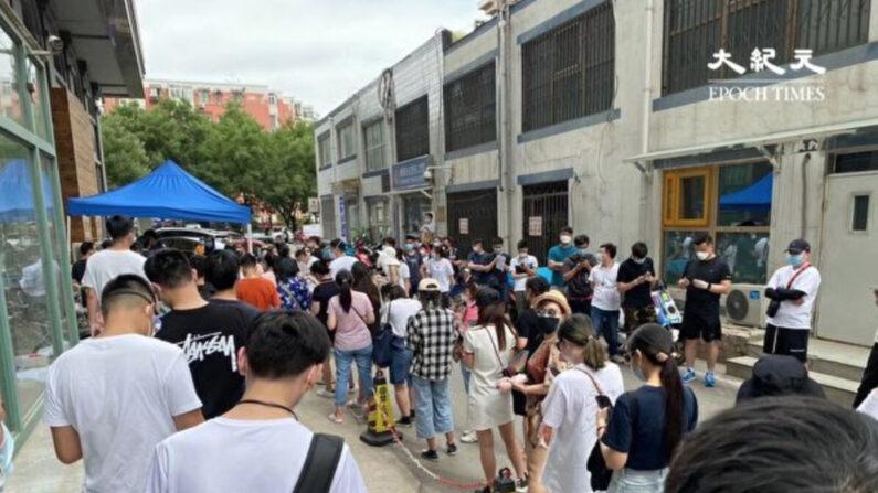 집단감염이 재발하고 난 뒤 베이징의 한 검사소 | 베이징=에포크타임스