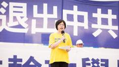 """대만 인권변호사 그룹, 중국 과학자들에 """"중공의 비밀 인체실험 폭로"""" 촉구"""