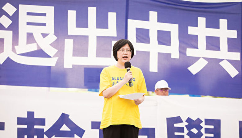 대만의 파룬궁 박해 추적 인권변호사 그룹 대변인 테레사 주 변호사 | 에포크타임스
