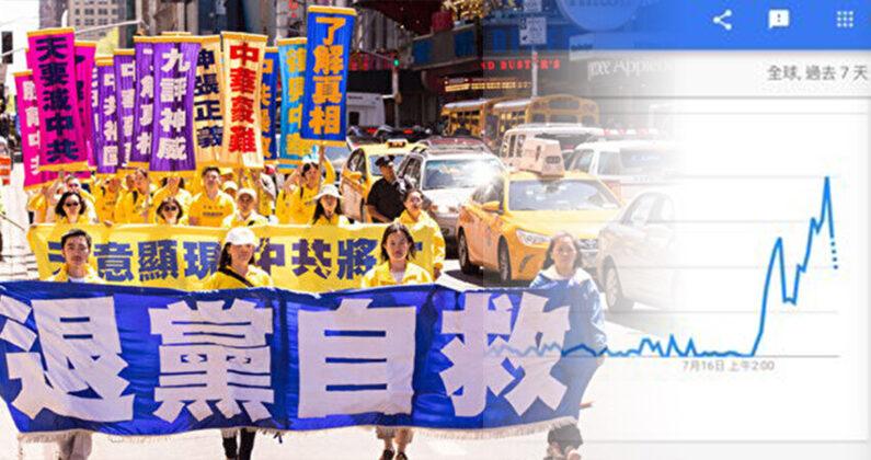 대만의 한 거리행사에서 '탈당(退黨·퇴당)은 자신을 구하는 것'이라고 쓴 현수막을 들고 행진하고 있다. | 에포크타임스