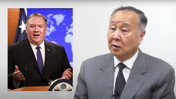 미국에 거주하며 중국 평론가로 활동하는 홍콩 사업가 출신의 위안궁이(袁弓夷·오른쪽) | 화면캡처