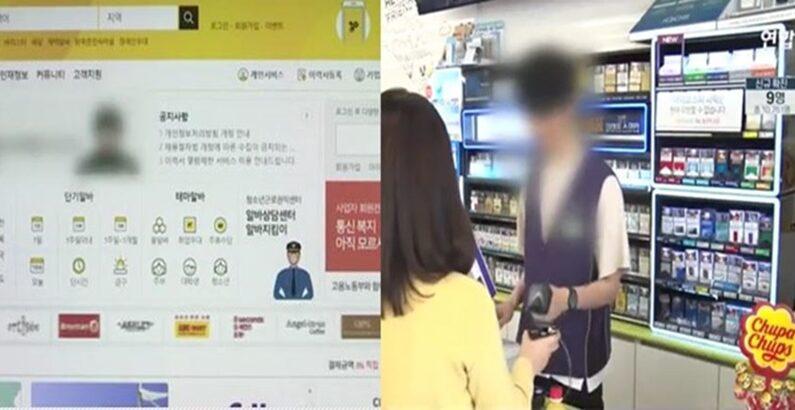 연합뉴스TV 캡쳐