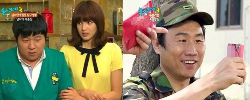 tvN '롤러코스터'