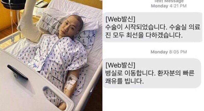 개코, 김수미 인스타그램