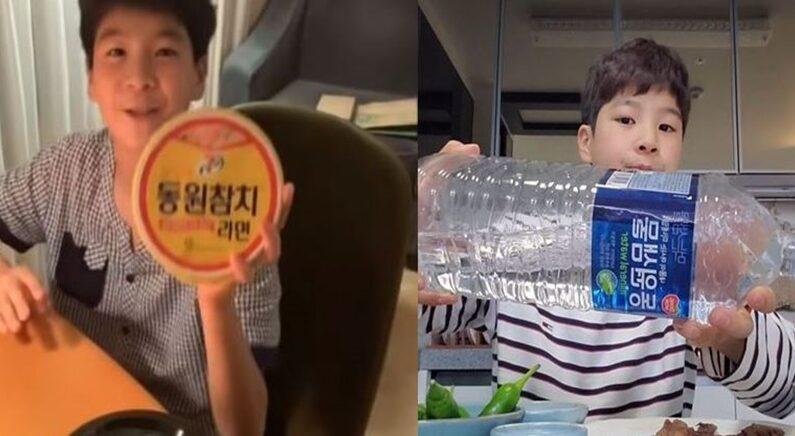유튜브 채널 '정동원TV'