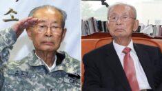 '6.25전쟁 영웅' 백선엽 장군, 향년 100세로 별세