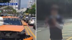 응급환자 이송 중인 구급차 막아 세운 택시 기사, 결국 환자는 사망했다