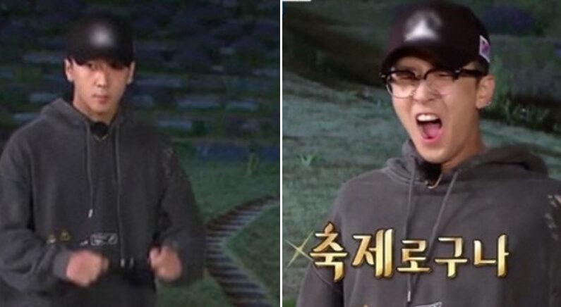 KBS 2TV '1박 2일'
