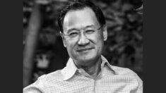 중국 법학자 쉬장룬, 시진핑 비판 후 체포