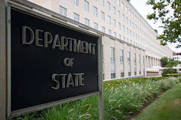 미국 워싱턴의 국무부 청사 | ALASTAIR PIKE/AFP/Getty Images