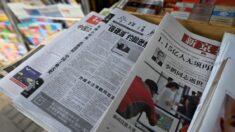 신화통신만? 中 관영 중신사, 해외 중국어 신문에 공짜 콘텐츠 공급…공산당 영향력 확대