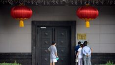 """미 의회 정보위원장 """"휴스턴 중국 총영사관은 거대한 스파이센터"""""""