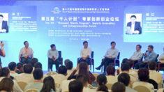 폐쇄된 휴스턴 중국 영사관, 10년간 '천인계획' 연루 사건만 50건