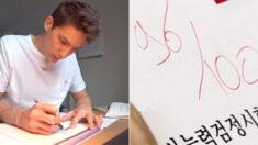 한국인들도 합격률 40%밖에 안 되는 '한국사 1급' 합격한 프랑스인