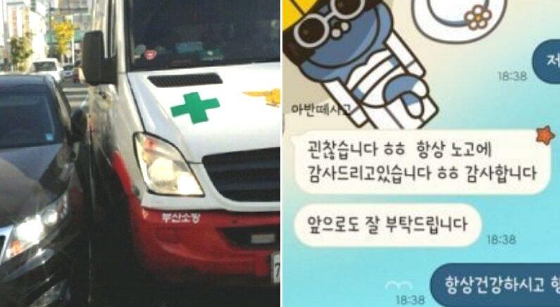 [좌] 기사와 관련 없는 자료 사진 / MBC, [우] 온라인 커뮤니티