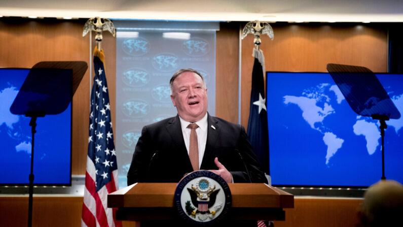 마이크 폼페이오 미 국무장관이 워싱턴DC 국무부 청사에서 발언하고 있다. 2020.7.15 | REUTERS=연합뉴스