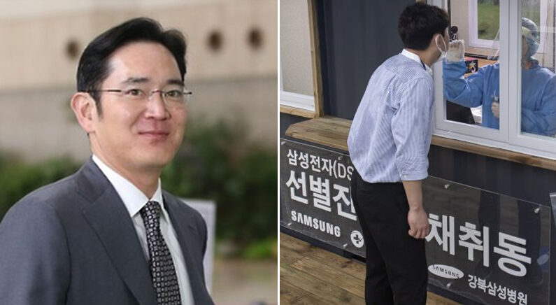 [좌] 이재용 삼성전자 부회장   연합뉴스 [우] 국내 기업 첫 사내 코로나 검사소   삼성전자