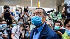 공산당 비판하던 홍콩 매체 사주, 국가안전법 위반 혐의로 체포