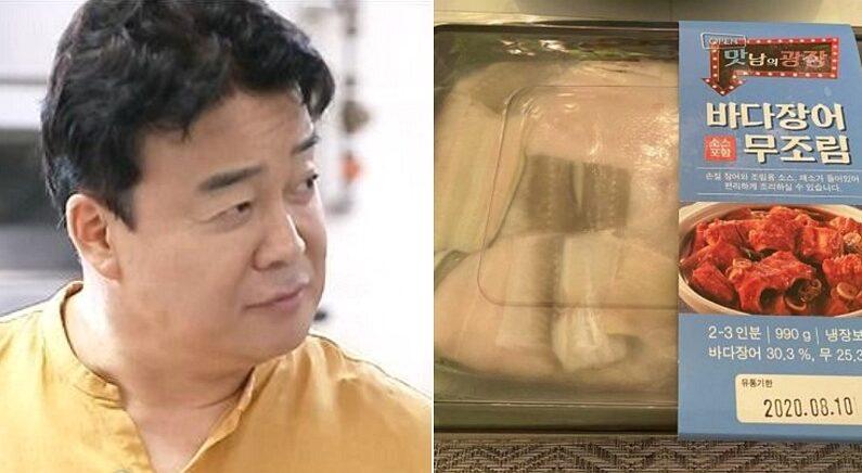 [좌] SBS '맛남의 광장', [우] 정용진 신세계그룹 부회장 인스타그램