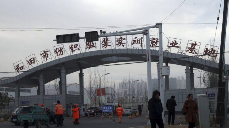 중국 신장(新疆)위구르자치구의 '직업훈련소.' 실제로는 고문과 가혹행위가 이어지는 수용시설로 알려졌다. | AP=연합뉴스