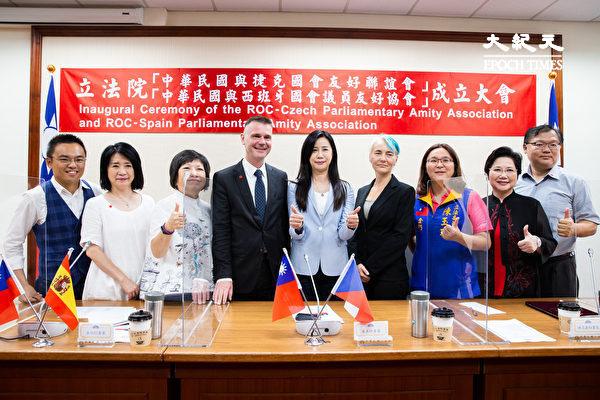 대만-체코 의원 친선협회 창설 기념식. 대만 주재 체코대표부 패트릭 룸라르 대표(왼쪽 네번째), 완메이링 의원(가운데)   에포크타임스