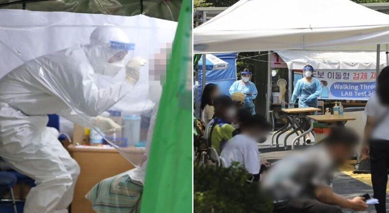 코로나19 검사를 하는 의료진과 기다리는 시민들/연합뉴스