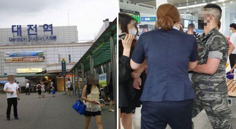 한국관광공사, 연합뉴스