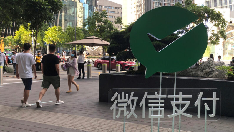중국 광둥성 선전의 텐센트 본사 건물 앞에 세워진 위챗 로고 조형물 부근을 사람들이 지나가고 있다. 2020년 8월 7일 | 로이터=연합뉴스