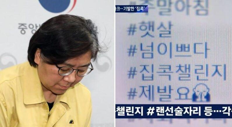 뉴스1, JTBC