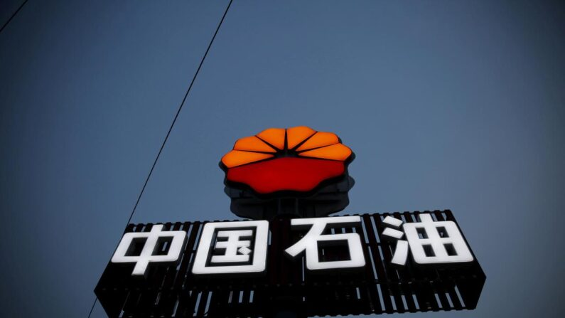 중국 최대 석유회사인 국유기업 페트로차이나(중국 석유) 로고가 중국 베이징의 한 도로변에 세워져 있다. | 로이터=연합뉴스