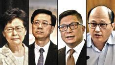 """""""미 제재 대상 관리 11명, 결국 홍콩 내 자산도 묶일 것"""" 전문가 분석"""